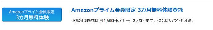 f:id:apicode:20160914100900p:plain