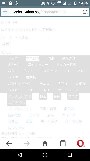 f:id:apicode:20160914151703j:plain