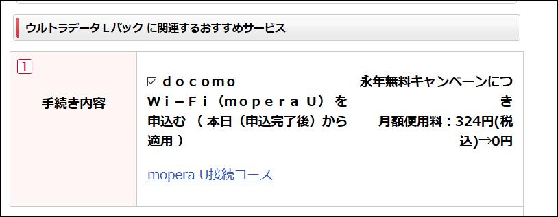 f:id:apicode:20160919104142p:plain