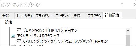 f:id:apicode:20160922091842p:plain