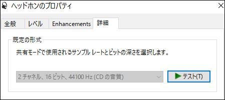 f:id:apicode:20160922095330p:plain
