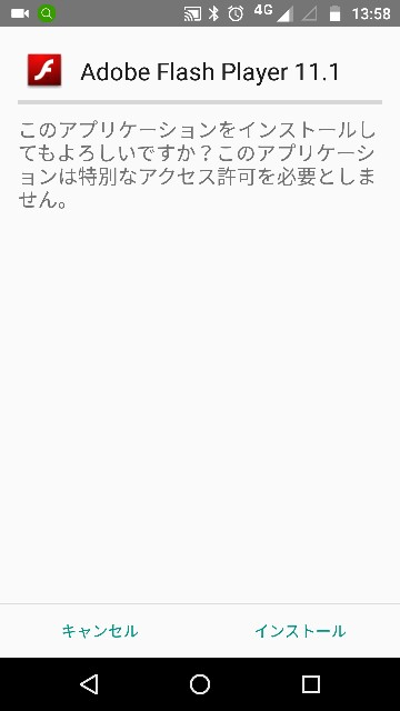 f:id:apicode:20160922232256j:plain