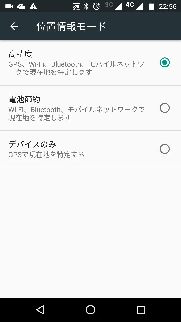 f:id:apicode:20160924225813j:plain