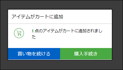 f:id:apicode:20160925103206p:plain