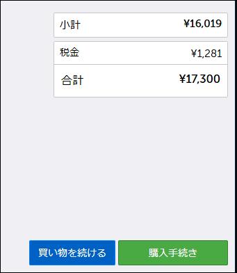 f:id:apicode:20160925103506p:plain