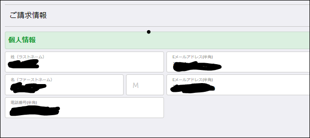 f:id:apicode:20160925103834p:plain