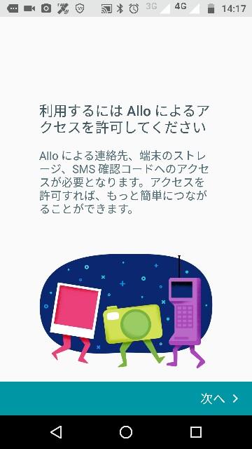 f:id:apicode:20160926144349j:plain