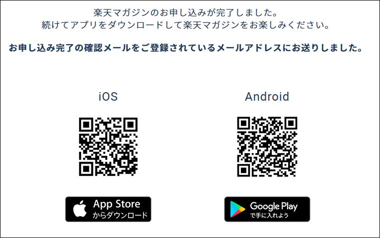 f:id:apicode:20160929092111p:plain