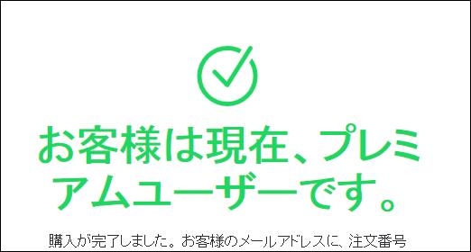 f:id:apicode:20160930084717p:plain
