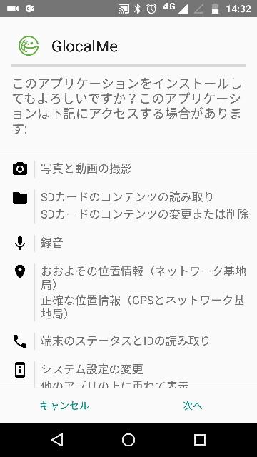 f:id:apicode:20161002200100j:plain