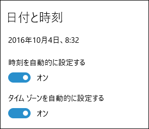 f:id:apicode:20161004083304p:plain