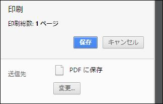 f:id:apicode:20161004085755p:plain