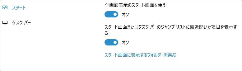 f:id:apicode:20161017092437p:plain