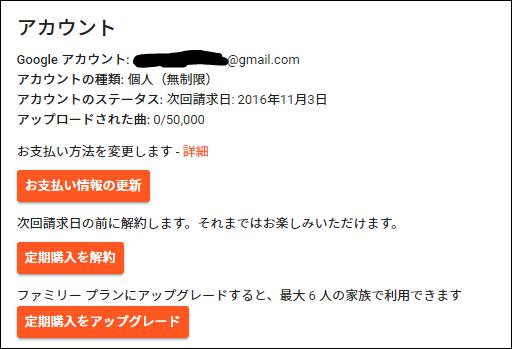 f:id:apicode:20161017103510p:plain