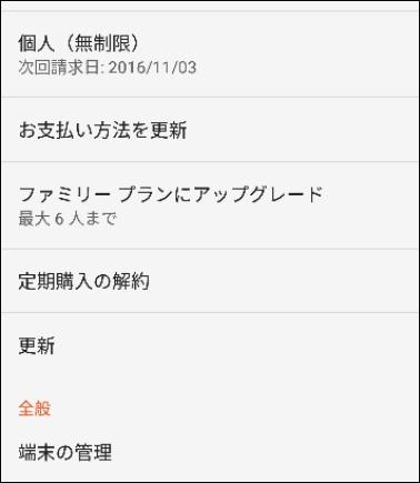 f:id:apicode:20161017214326p:plain