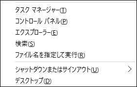 f:id:apicode:20161018151353p:plain
