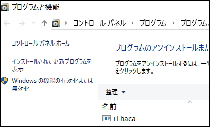 f:id:apicode:20161018151630p:plain