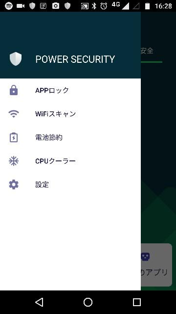 f:id:apicode:20161018183432j:plain