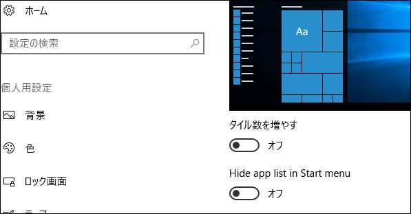 f:id:apicode:20161019103104p:plain