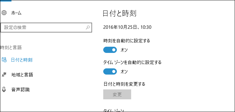 f:id:apicode:20161025103105p:plain