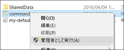 f:id:apicode:20161025152126p:plain