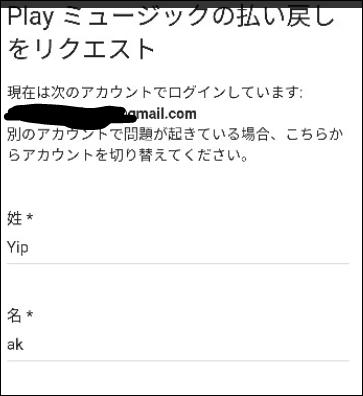 f:id:apicode:20161025165021p:plain