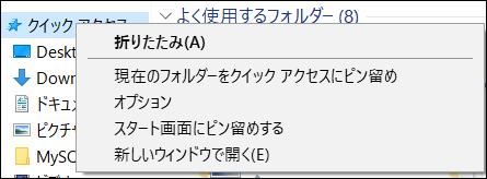 f:id:apicode:20161028150306p:plain