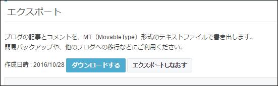 f:id:apicode:20161030104353p:plain