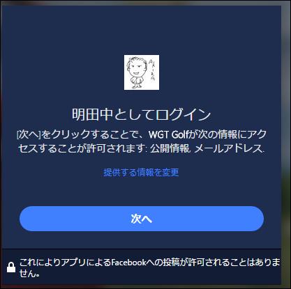 f:id:apicode:20161102092752p:plain