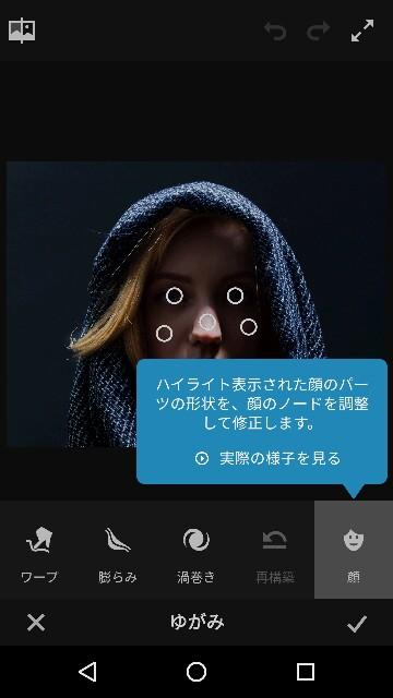 f:id:apicode:20161103180750j:plain
