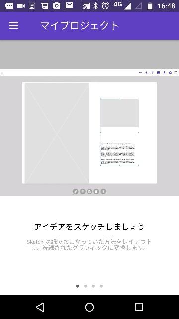 f:id:apicode:20161103180802j:plain