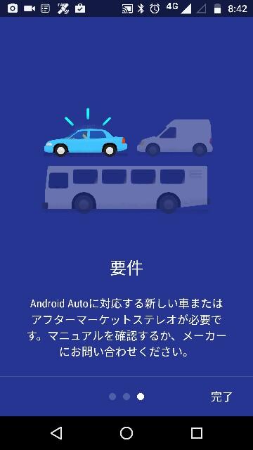 f:id:apicode:20161108091920j:plain