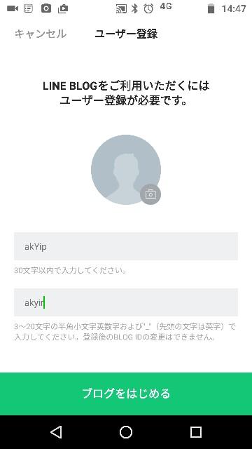 f:id:apicode:20161114152145j:plain
