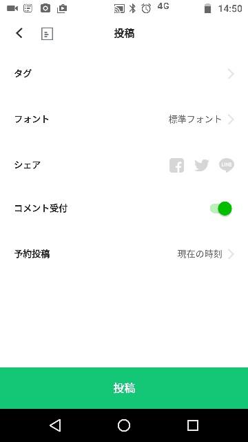 f:id:apicode:20161114152204j:plain