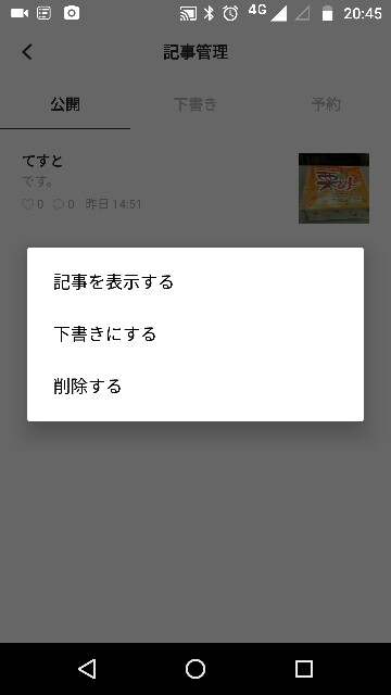 f:id:apicode:20161115205420j:plain