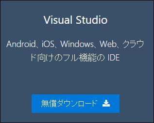 f:id:apicode:20161117095017p:plain