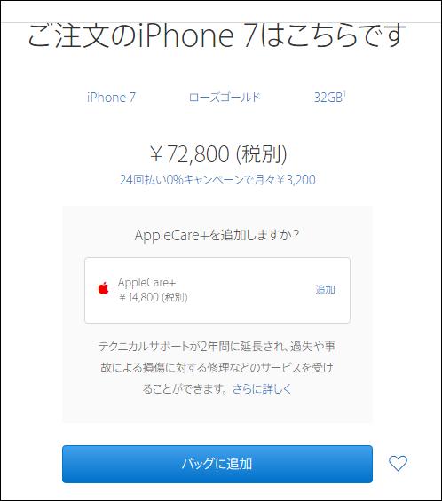 f:id:apicode:20161120161342p:plain