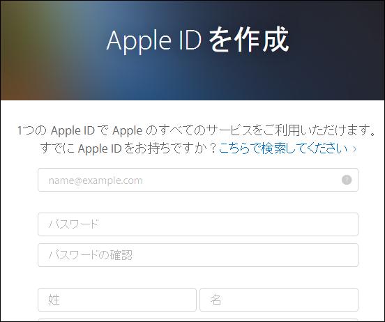 f:id:apicode:20161120161415p:plain