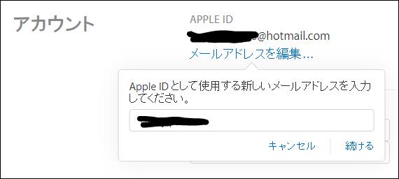 f:id:apicode:20161120225347p:plain
