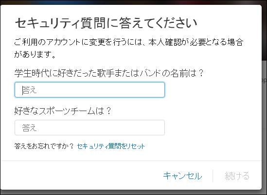 f:id:apicode:20161120225355p:plain