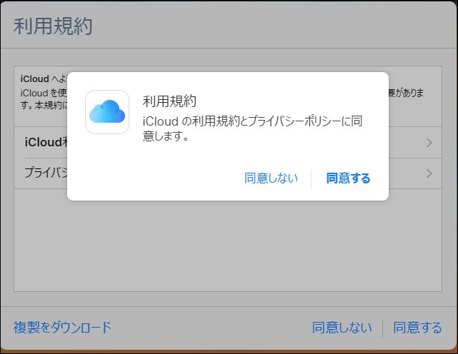 f:id:apicode:20161122100634p:plain