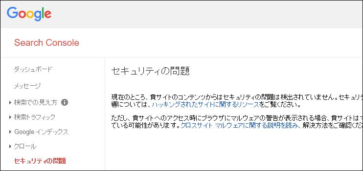 f:id:apicode:20161123094335p:plain