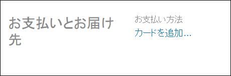 f:id:apicode:20161124103052p:plain