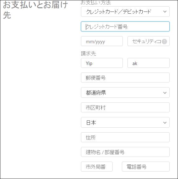 f:id:apicode:20161124103055p:plain