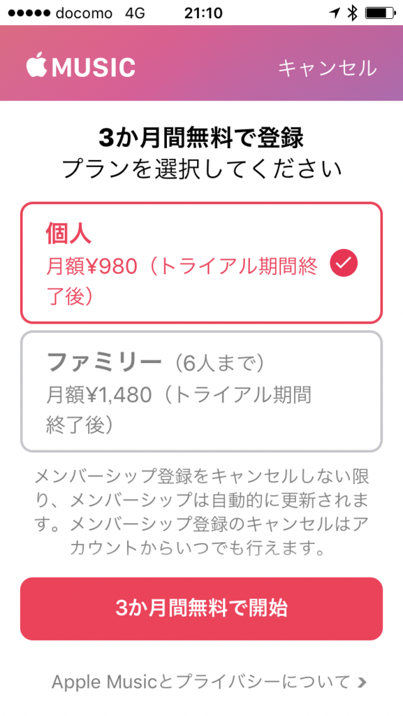 f:id:apicode:20161124161724p:plain