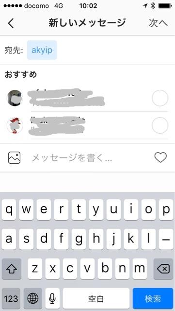f:id:apicode:20161206192449j:plain