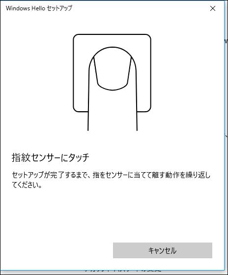 f:id:apicode:20161207184203p:plain