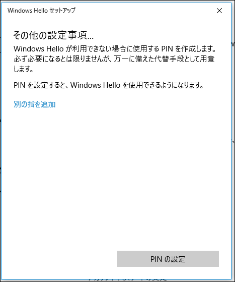 f:id:apicode:20161207184213p:plain