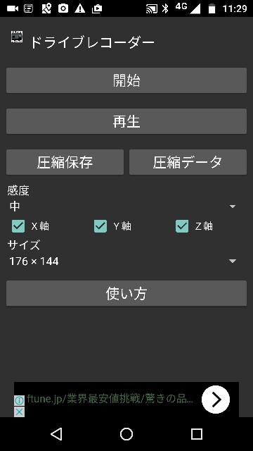 f:id:apicode:20161207202312j:plain