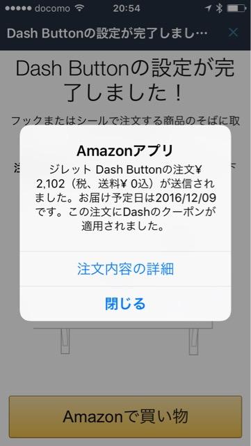 f:id:apicode:20161207213010j:plain